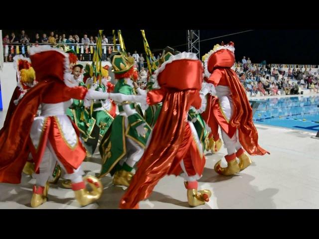 10 Dječiji karneval Herceg Novi, otvaranje. Karnevalska grupa Makedonija