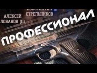 5-8 серия из 16, подстава КГБ, побег, разбор полетов... 720р, боевик