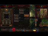 Diablo 3 «Дрожь земли» [PTR 2.4]