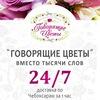Доставка цветов, букетов, роз, Чебоксары