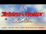 Asterix & Obelix XXL #8 Вот это я понимаю, горка!