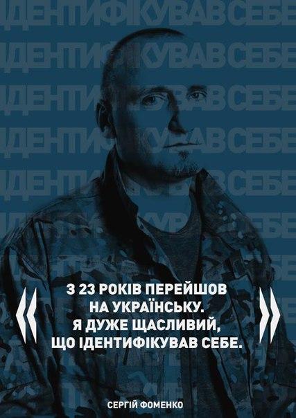 Всё ниже написанное является выдумкой и провокацией агентов Путина