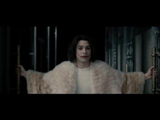 Человек, который смеется (2012) - Трейлер [720p]