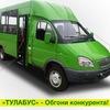 Tula Bus