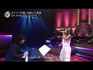 "[live] koda kumi - on and on (sound inn ""s"" / 16.01.2016)"