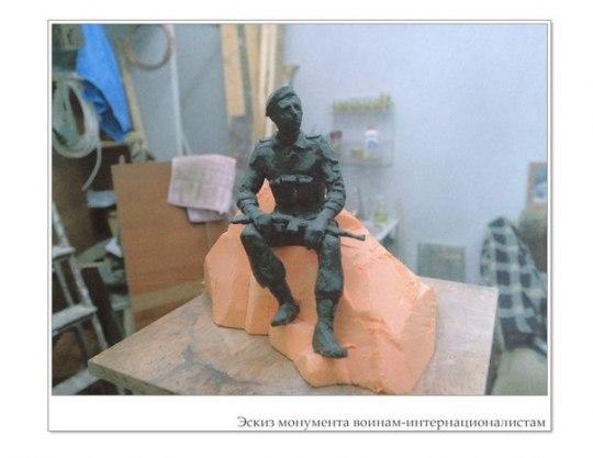 В Нижнекамске завтра демонтируют памятник воинам-интернационалистам