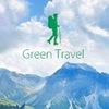 Green Travel - Путешествия в мир приключений!