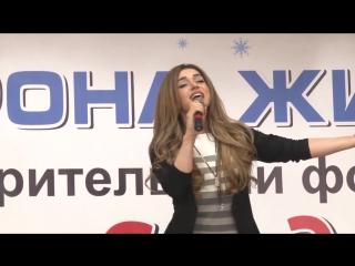 Зарина Тилидзе - 'Мама'