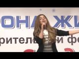 Зарина Тилидзе - Мама