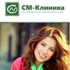 СМ-Клиника в Санкт-Петербурге