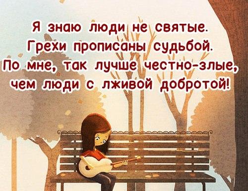 https://pp.vk.me/c631219/v631219651/4130f/7Yl5HHT5cBQ.jpg