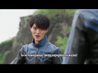 [dragonfox] Kamen Rider Ghost - 47 (RUSUB)