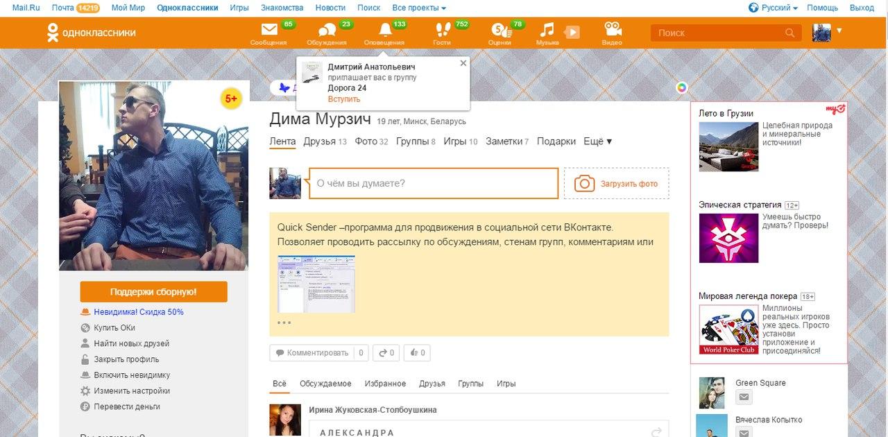 http://pp.vk.me/c631219/v631219691/337ff/2Rl6vX_OUtA.jpg