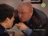 Сериал ГИБДД и т.д серия 12