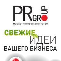 Логотип PRGROUP / MARKETING / EVENT / PROMO