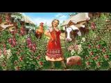Раиса Отрадная - На горе колхоз (Прошлогодняя кадриль)