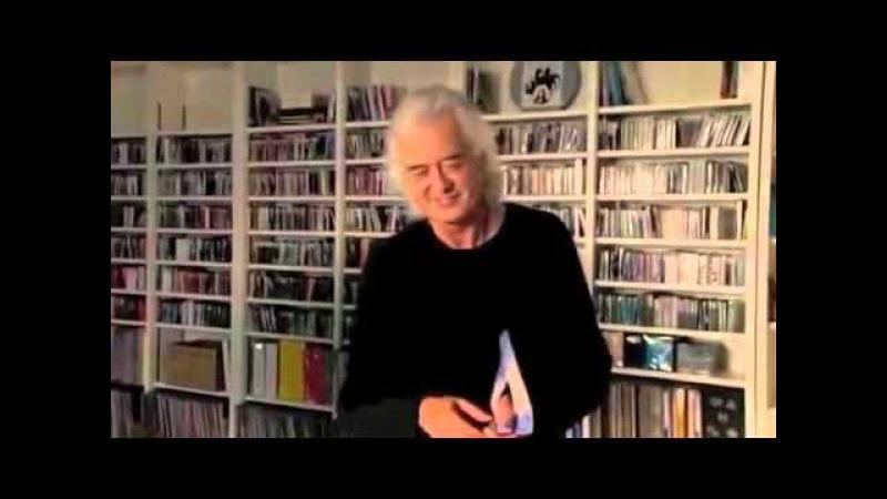 Jimmy Page слушает Мой плот