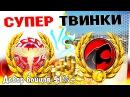 Укрепы 6 лвл - BR_IG vs F-J (7-2) РУИНБЕРГ - Вылазки Укрепрайоны 6 лвл - Прем Танки 6 Уровня WoT