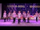Кубок Украины по акробатическому рок н роллу 24 мая 2015 Леди формейшн дети Клуб Рапид