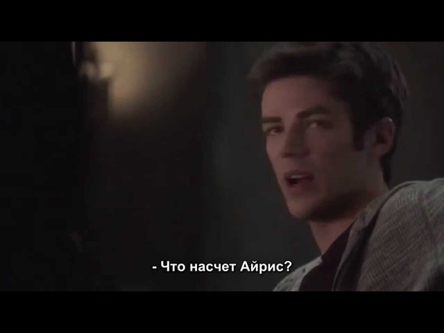The Flash 1x17. Deleted Scene [rus subs]