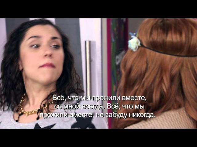 Сериал Disney Виолетта Сезон 3 Эпизод 65