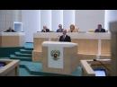 На 388-м заседании СФ в рамках Времени эксперта выступил глава Росатома С. Кириенко