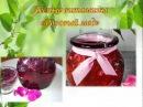 Здравушкины рецепты Сладости для радости