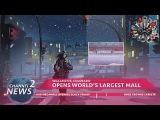 【Dead Rising 4】Кинематографический трейлер | Cinematic Trailer.