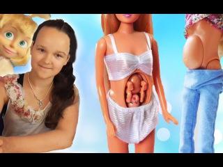 ✿ БЕРЕМЕННАЯ КУКЛА Барби Маша и Медведь Дети и Игры в Куклы Pregnant Steffi doll with baby unboxing