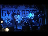 Фрези Грант @ РнД Live 2014, 1-й полуфинал, 1.11.2014