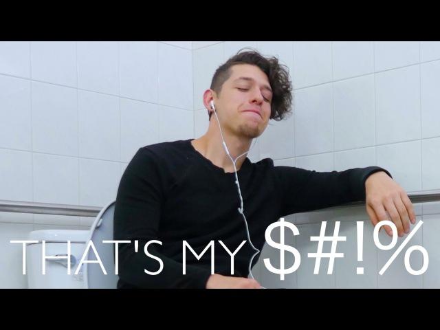 THAT'S MY $!% | @PhillipChbeeb | @Pandora_radio