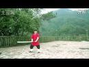 中国苗刀刀法-辛酉刀法/Chinese KungfuThe art of twohanded blade miao dao