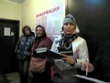 гоблинское собрание 62 дома от УК Серебряный бор