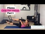 Cardio Pilates - Pilates Workout Full Body Part 1
