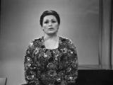 Валентина Левко Журавли