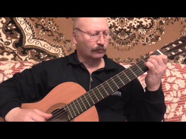 Песня о любви (Как жизнь без весны) - В. Лебедев из к\ф Гардемарины вперёд!