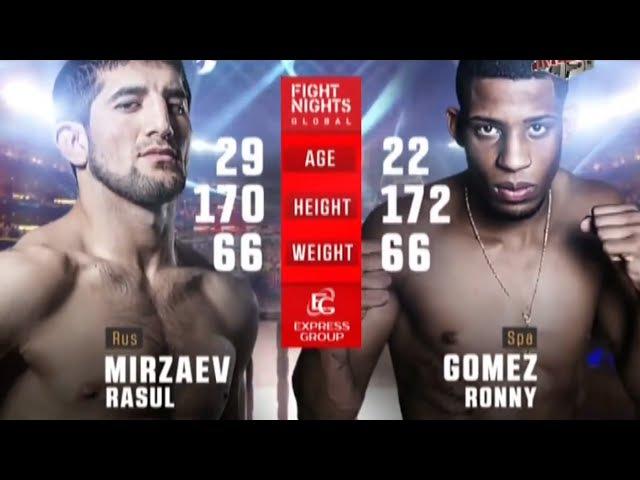Расул Мирзаев vs. Ронни Гомез Rasul Mirzaev vs. Ronny Gomez
