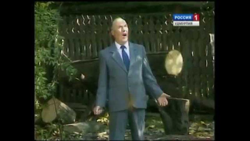 Анай кыл удмурт кырӟан.Быдэстэ Геннадий Корепанов-Камский