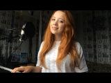 Женя Любич- Колыбельная тишины (cover by Alina Zuba)