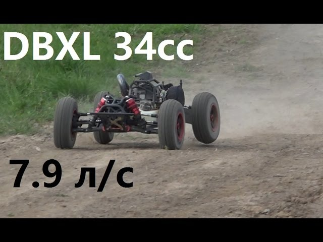 Тюнинг Losi DBXL, часть 5 ... OBR 34сс, 7.9 л.с. ... Бешеный зверь