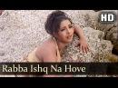 Rabba Ishq Na Hove Andaaz Songs Akshay Kumar Priyanka Chopra Lara Dutta Love Gold songs