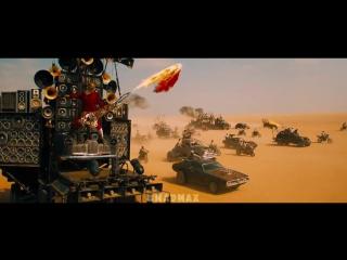 Безумный Макс Дорога ярости/Mad Max: Fury Road (2015) ТВ-ролик №8