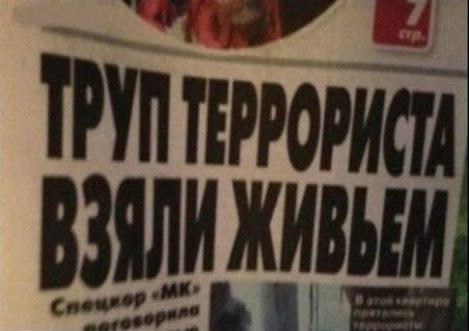Причиной убийства адвоката Грабовского была его профессиональная деятельность, - Соколовская - Цензор.НЕТ 8078