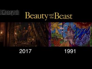 Красавица и чудовище. Трейлер 1991 vs 2017