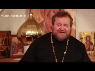 О.Стеняев. Вспоминая о встрече с баптистом.(МСЦ ЕХБ).