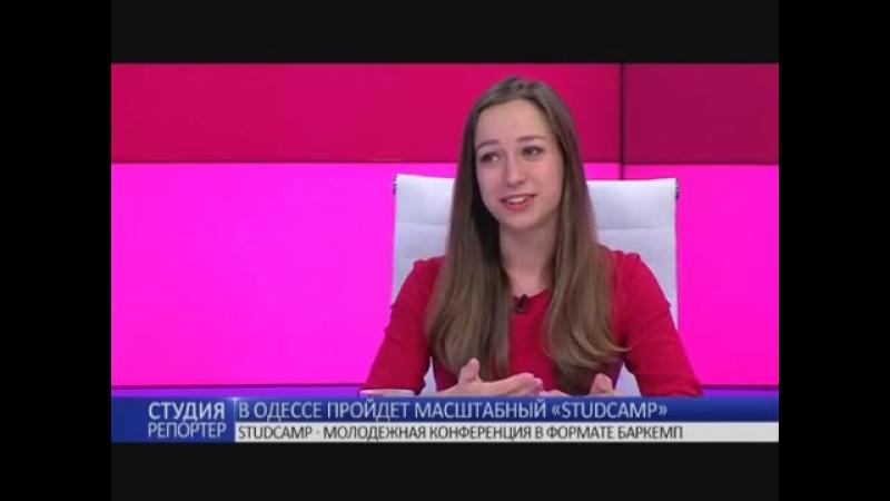 """В Одессе пройдет масштабный """"StudCamp"""". В студии - Анна Ровенская и Анна Бондаренко"""