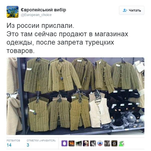 СБУ задержала агента российских спецслужб в Днепропетровске - Цензор.НЕТ 3726