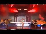 Kuchek by bulgarian singer Malina - 2 (HD)