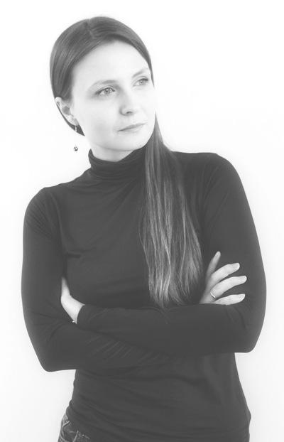 Ольга Фартусова