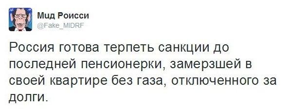 Количество поездов в киевском метро увеличено - Цензор.НЕТ 7322